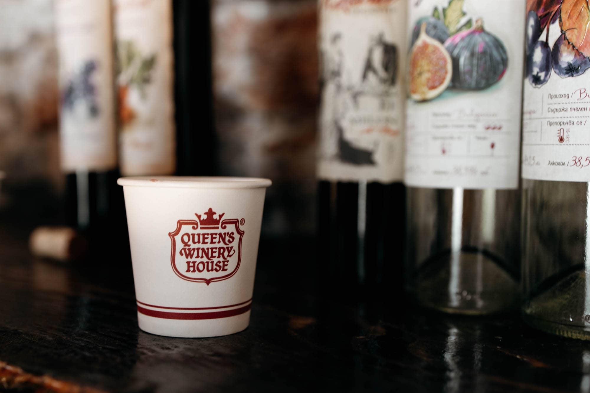 Queens Winery House Baltschik